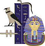 Tutankhamun and Hieroglyphs Stock Photography