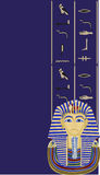 Tutankhamun and Hieroglyphs Royalty Free Stock Image