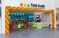 Tutti Frutti冰冻酸奶酪 库存图片