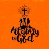 Tutti gloria a Dio iscrizione royalty illustrazione gratis