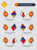 Tutti i giochi della Macedonia nella lega di nazioni di calcio illustrazione vettoriale