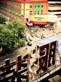 TvärgataPeking Kina Arkivfoto