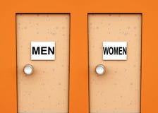 Två dörrar 5 royaltyfri illustrationer
