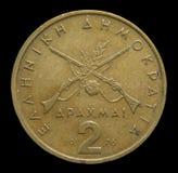 Två drakmor grekiskt mynt royaltyfri fotografi