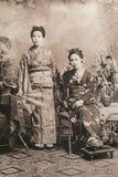 Två japanska kvinnor Arkivfoto