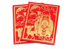 Två kinesisk traditionell röd fickpengar, lyckliga pengar, rött kuvert, rött paket som isoleras på vit bakgrund Arkivfoto