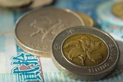Två mynt av Hong Kong dollar Fotografering för Bildbyråer