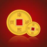 Två mynt Kina på röd bakgrund stock illustrationer