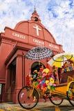 Två symboler av Malacca, Malaysia Royaltyfria Bilder