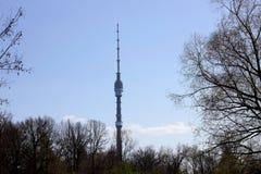 TV πύργων της Ρωσίας ostankino της Μόσχας Στοκ φωτογραφία με δικαίωμα ελεύθερης χρήσης