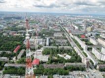 TV center in Tyumen city. Russia Royalty Free Stock Photo