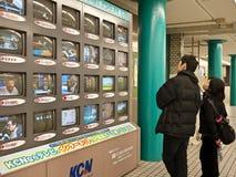 TV de observación en la estación de metro Foto de archivo libre de regalías
