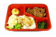 TV Dinner Set. With Beef, Rice and Vegetables Stock Photography