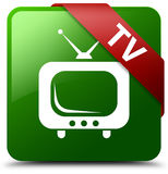 TV green square button Royalty Free Stock Photography