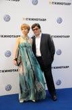 TV presenter Marianne Maximovskaya and her husband Royalty Free Stock Image
