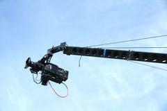 TV rocker arm Stock Images