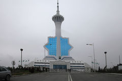 TV tower in Ashgabad,Turkmenistan in foggy morning. TV tower wen Royalty Free Stock Photography