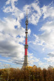 TV tower in Moscow. Royalty Free Stock Images