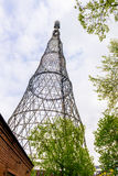 TV Tower in Moscow, Russian television. Royalty Free Stock Image