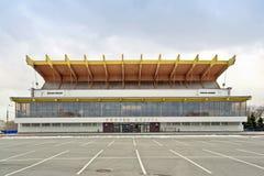 Tver. Palacio del deporte Imágenes de archivo libres de regalías