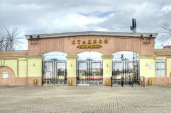 Tver. Químico do estádio Imagens de Stock