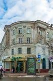 Tver Rosja, Luty, - 27 2016 Stary dom z cukiernianym Arzi na ulicznym Stepan Razin Obraz Stock