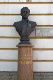 Tver, Rusia - pueden 07 2017 El monumento al cantante famoso Sergey Lemeshev Imagen de archivo libre de regalías