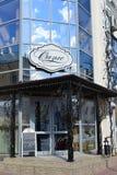 Tver, Rusia - pueden 07 2017 Oasis complejo del restaurante en la calle de Trehsvyatskaya Fotografía de archivo libre de regalías