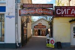 Tver, Rusia - pueden 07 2017 Recuerdos de Tver de la tienda en Trekhsvyatskoye Imágenes de archivo libres de regalías