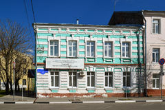Tver, Rusia - pueden 07 2017 Universidad comercial y económica en la calle de Trehsvyatskaya Imagen de archivo