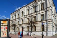 Tver, Rusia - pueden 07 2017 Universidad de estado en la calle de Trehsvyatskaya Foto de archivo