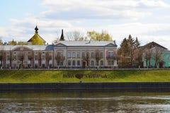 Tver, Rusland - kan 07 2017 Wij houden van Tver - inschrijving op de waterkant Stock Foto's
