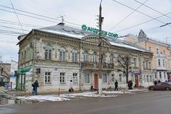 Tver', Russia - 27 febbraio 2016 Negozio Andreev Soft sulla via di Novotorzhskaya Fotografia Stock Libera da Diritti