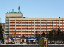 Tver, Russia - February 27. 2016.   hotel Tourist on Railway Station Square Royalty Free Stock Photo