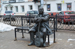 Tver, Russia - February 27. 2016. The monument songwriter Michael Krug Stock Photo