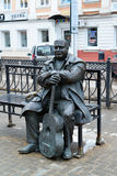 Tver, Russia - February 27. 2016. The monument songwriter Michael Krug Royalty Free Stock Photo