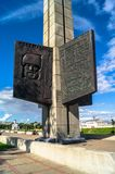 TVER, RUSSIA, JULY, 19.2017: Fragment of the Victory Obelisk in Tver city, devoted for the fallen soldiers of the World War II. The Obelisk is a 45 meters high Stock Photography