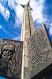TVER, RUSSIA, JULY, 19.2017: Fragment of the Victory Obelisk in Tver city, devoted for the fallen soldiers of the World War II. The Obelisk is a 45 meters high Stock Photo