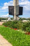 TVER, RUSSIA, JULY, 19.2017: Fragment of the Victory Obelisk in Tver city, devoted for the fallen soldiers of the World War II. The Obelisk is a 45 meters high Royalty Free Stock Photo