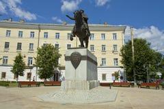 Tver, Russia Stock Image