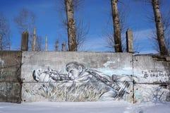 Graffiti street art on a concrete wall in Tver, Russia stock photos