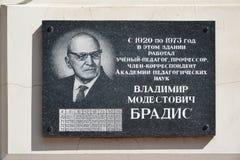 Tver, Russia - może 07 2017 Pamiątkowa plakieta profesor pedagogical nauki Vladimir Bradis na ścianie dom Zdjęcie Stock