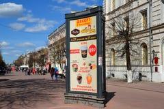 Tver, Russia - mogą 07 2017 Reklamowy stojak na Trehsvyatskaya ulicie Obraz Royalty Free