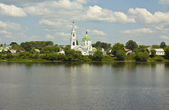 Tver, Russia Royalty Free Stock Images