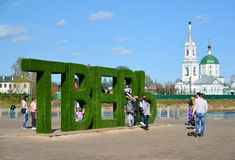 Tver, Russie - peuvent 07 2017 Exprimez Tver sur le pilier près de la station de rivière Photographie stock libre de droits