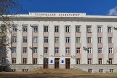 Tver, Russie - peuvent 07 2017 Le bâtiment de l'université technique sur le bord de mer Afanasy Nikitin Photo stock