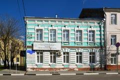 Tver, Russie - peuvent 07 2017 Université commerciale et économique sur la rue de Trehsvyatskaya Image stock