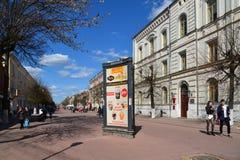 Tver, Russie - peuvent 07 2017 Université de l'Etat sur la rue de Trehsvyatskaya Photo stock