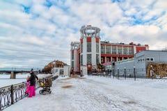 Tver, Russland - 27. Februar 2016 Kino-Stern auf Stepan Razin-Damm im Winter Lizenzfreie Stockfotos