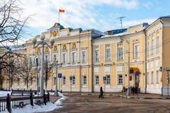 Tver Ryssland - Februari 27 2016 Administration av staden av Tver som byggs i det 18th århundradet Royaltyfria Foton